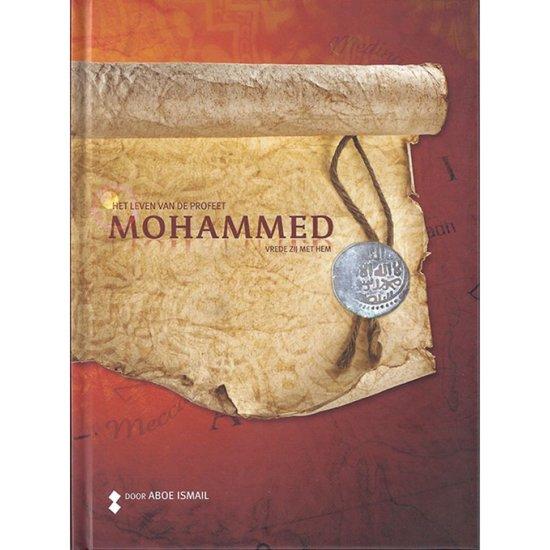 Islamitische lessen voor kinderen biografie profeet Mohammed